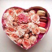 Любящее сердце