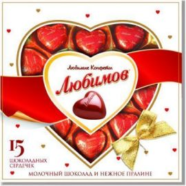 Любимов Шоколадные сердечки - 125 г