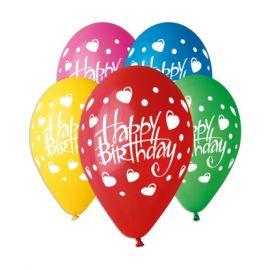 """Воздушный шар """"С Днём Рождения"""" поштучно"""